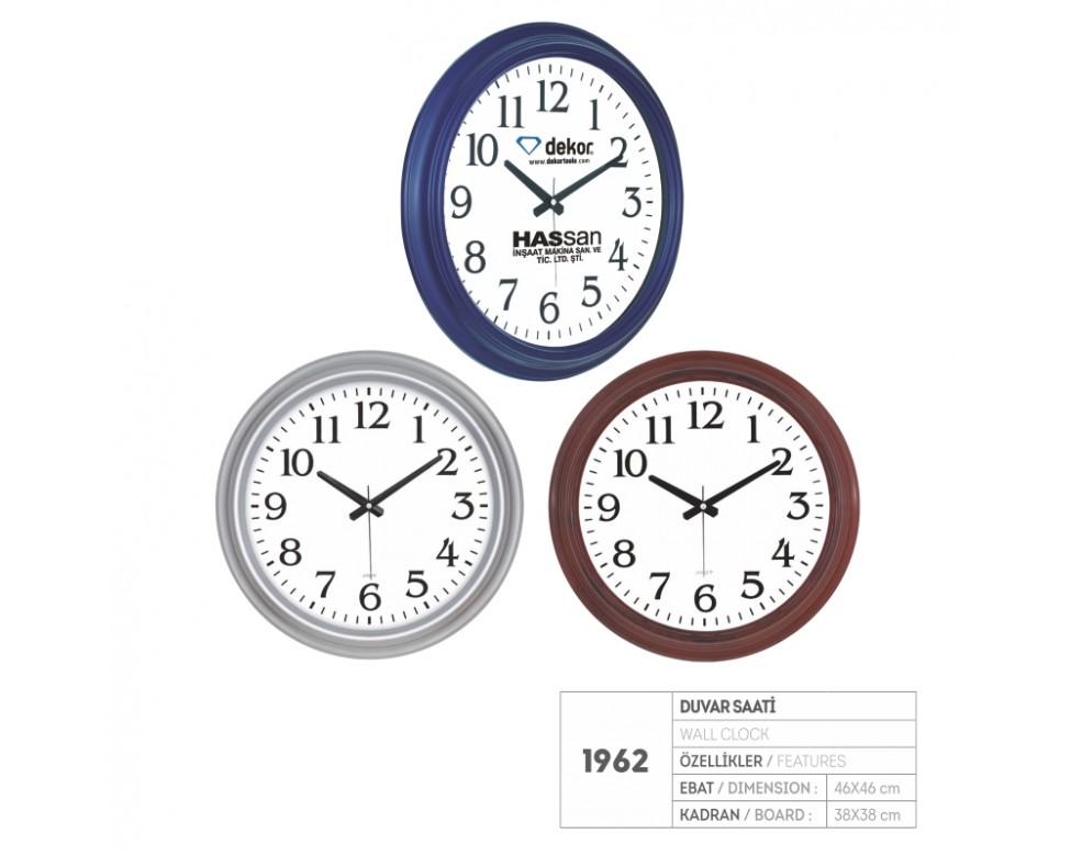 1962-duvar-saati