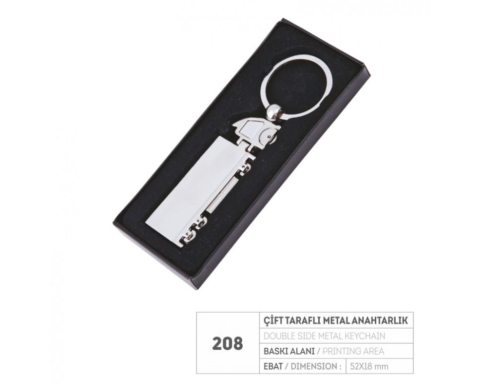 208-metal-anahtarlik