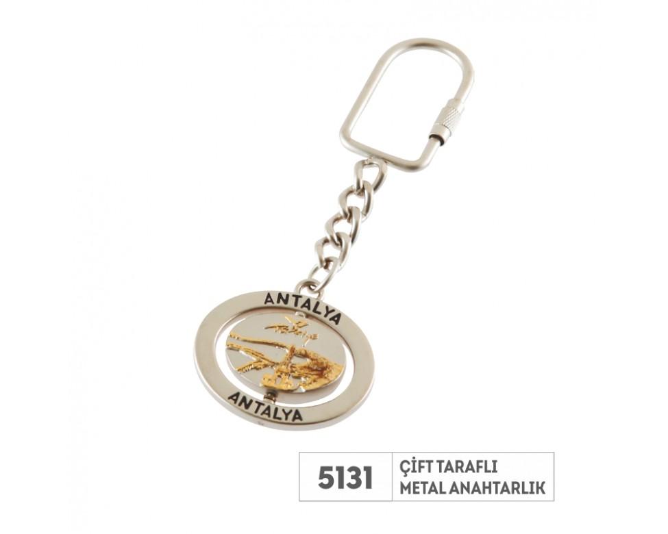 5131-metal-anahtarlik