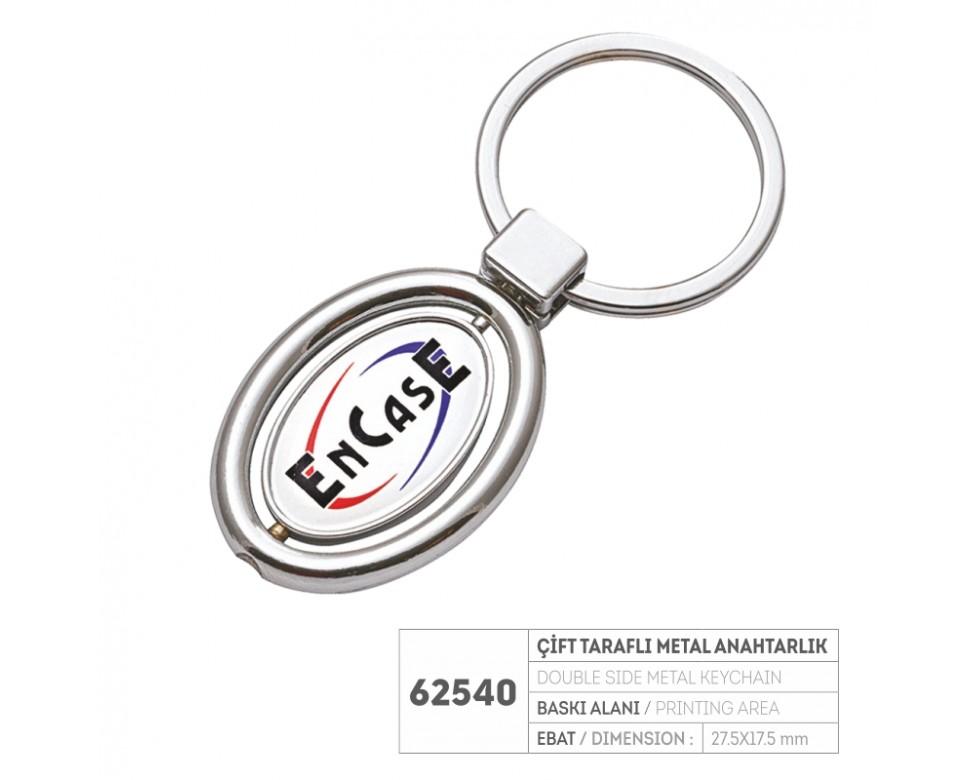 62540-plasto-anahtarlik